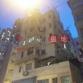 42-46 Ap Lei Chau Main Street|42-46 鴨脷洲大街