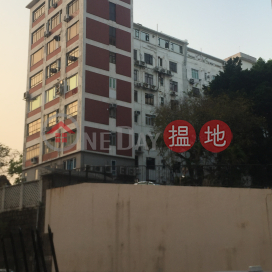 2-8 Ho Tung Road,Kowloon Tong,