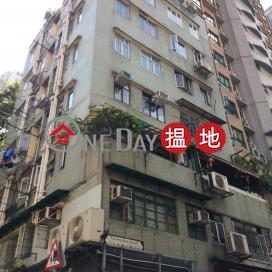 太山樓,蘇豪區, 香港島