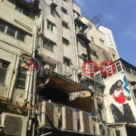 卑利街53號,蘇豪區, 香港島