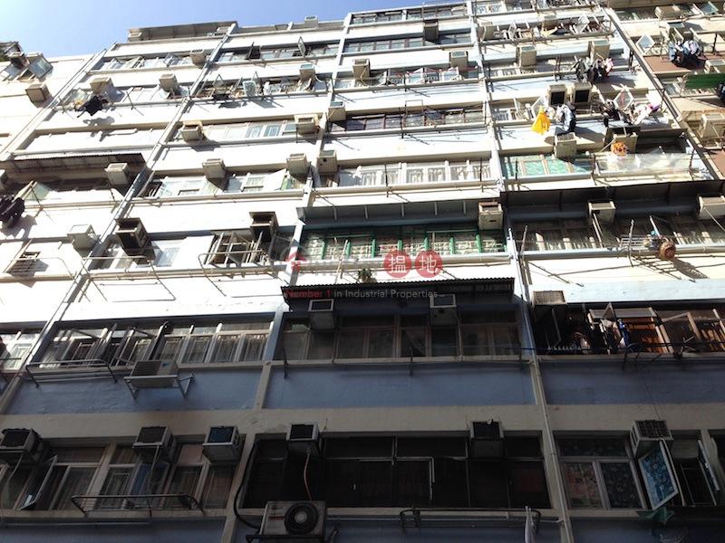 利鴻大樓 (Lee Hung Building ) 旺角|搵地(OneDay)(2)