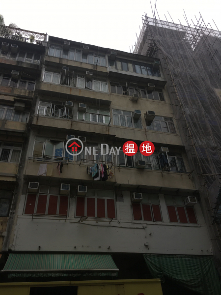 31 South Wall Road (31 South Wall Road) Kowloon City|搵地(OneDay)(2)