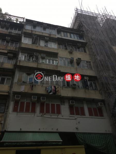城南道31號 (31 South Wall Road) 九龍城|搵地(OneDay)(2)