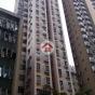嘉富大廈 (Kar Fu Building) 東區渣華道196-202號|- 搵地(OneDay)(1)