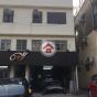 和宜合道263號 (263 Wo Yi Hop Road) 葵青和宜合道263號 - 搵地(OneDay)(1)