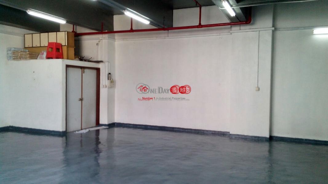Technology Park   1-7 Shing Wan Road   Sha Tin Hong Kong Sales   HK$ 5M