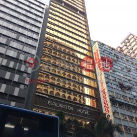 The Burlington|The Burlington