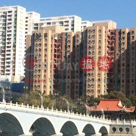 Shing Cheung House (Block C) Yue Shing Court,Sha Tin, New Territories
