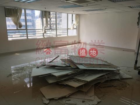 Success Industrial Building|Wong Tai Sin DistrictSuccess Industrial Building(Success Industrial Building)Rental Listings (30564)_0