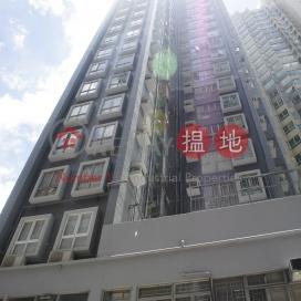 Shun Tai Building|順泰大廈