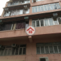 6-8 Ormsby Street (6-8 Ormsby Street) Wan Chai District|搵地(OneDay)(2)