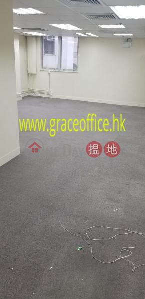 HK$ 26,103/ 月-康樂商業大廈 灣仔區-灣仔-康樂商業大廈