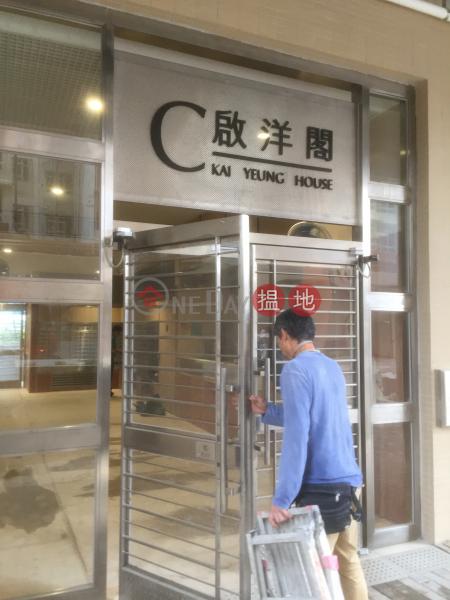 啟朗苑 C座 (Kai Long Court Block C) 九龍城 搵地(OneDay)(4)