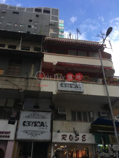 壽富街23號 (23 Sau Fu Street) 元朗|搵地(OneDay)(2)
