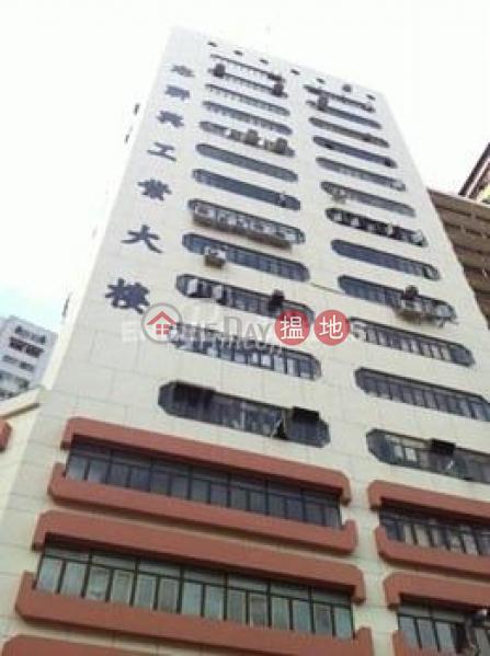 黃竹坑開放式筍盤出租|住宅單位|志聯興工業大廈(Gee Luen Hing Industrial Building)出租樓盤 (EVHK97492)