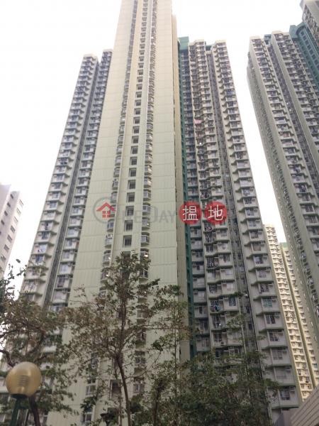 Lei Muk Shue Estate Kin Shue House (Lei Muk Shue Estate Kin Shue House) Tai Wo Hau|搵地(OneDay)(2)