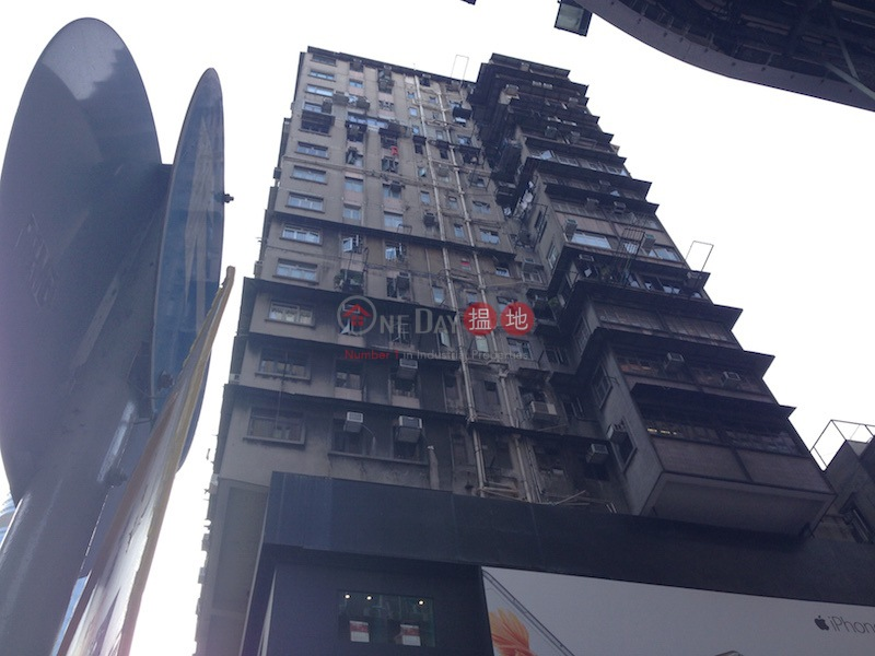 Wang On Building (Wang On Building ) Mong Kok|搵地(OneDay)(2)