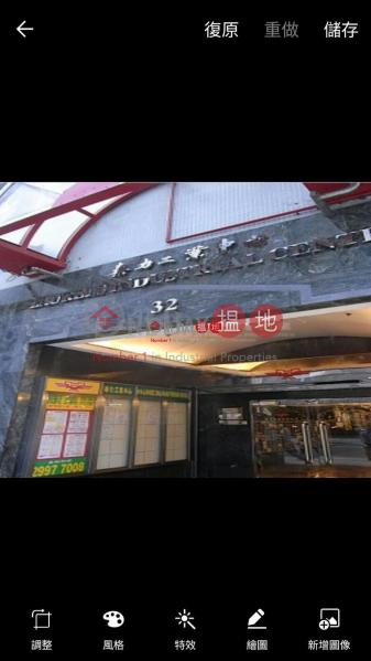 Laurels industrial centre, Laurels Industrial Centre 泰力工業中心 Rental Listings | Wong Tai Sin District (dcden-05394)