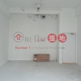 ONE MIDTOWN|Tsuen WanOne Midtown(One Midtown)Sales Listings (ken.h-01963)_0