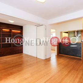 2 Bedroom Unit at 39-41 Lyttelton Road | For Sale