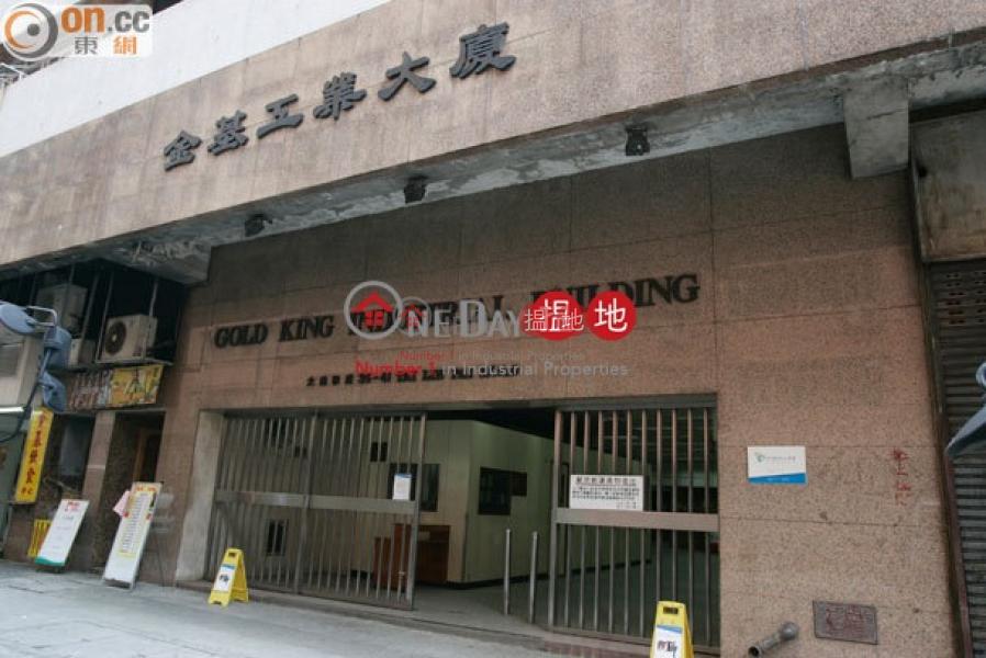 香港搵樓|租樓|二手盤|買樓| 搵地 | 工業大廈|出租樓盤-金基工業大廈