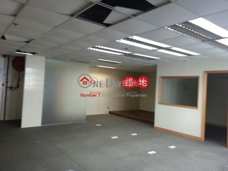 永恆工業大廈-13葵喜街   葵青香港出售-HK$ 360萬