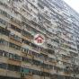 南方大廈 (Southern Building) 東區英皇道257-273號|- 搵地(OneDay)(1)