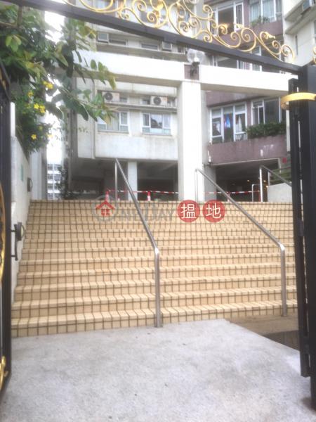 黃埔花園 7期 紅棉苑 (Whampoa Garden Phase 7 Cotton Tree Mansions) 黃埔花園|搵地(OneDay)(3)