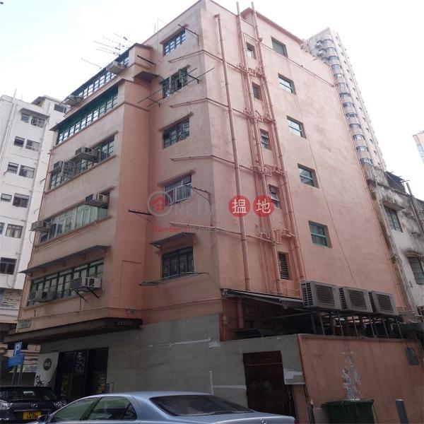 15-16 School Street (15-16 School Street) Causeway Bay|搵地(OneDay)(3)