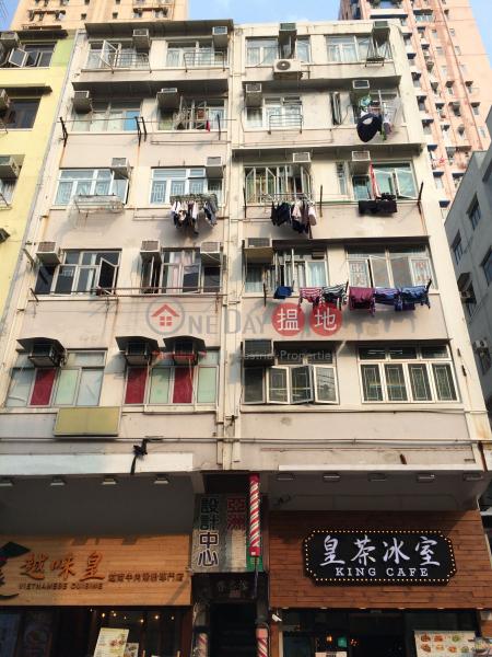 Kai Chi Building (Kai Chi Building) Tsuen Wan East 搵地(OneDay)(3)