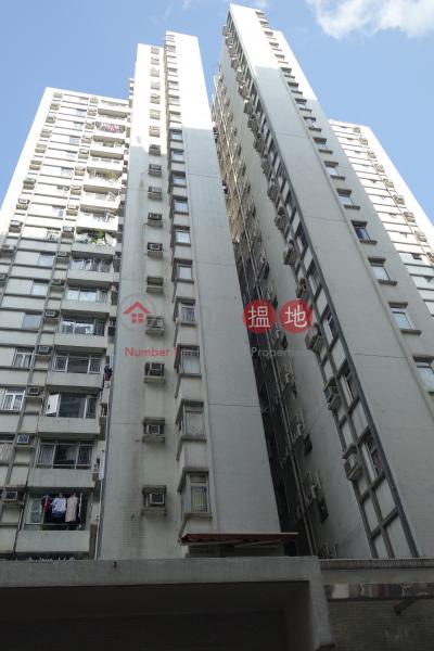 Block 12 Yee Yun Mansion Sites C Lei King Wan (Block 12 Yee Yun Mansion Sites C Lei King Wan) Sai Wan Ho|搵地(OneDay)(3)