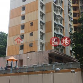 Sheung Mun House, Upper Ngau Tau Kok Estate,Ngau Tau Kok, Kowloon