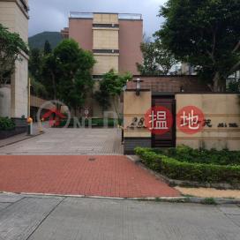Ho\'s Villa,Stanley, Hong Kong Island