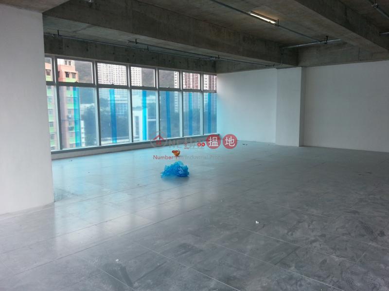 Reason Group Building, Reason Group Tower 匯城集團大廈 Sales Listings | Kwai Tsing District (oscar-01833)