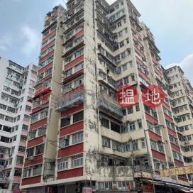 On Lung Building On Wo Gardens,To Kwa Wan, Kowloon