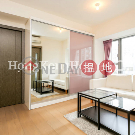 1 Bed Unit for Rent at Centre Point