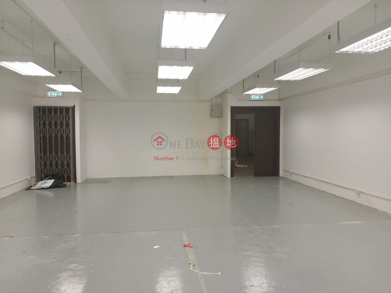 GOOD, Shui Sum Industrial Building 瑞森工業大廈 Rental Listings | Kwai Tsing District (LAMPA-3964228940)