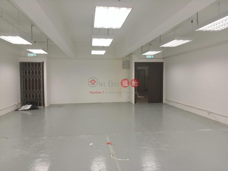 企理,即租即用|葵青瑞森工業大廈(Shui Sum Industrial Building)出租樓盤 (LAMPA-3964228940)