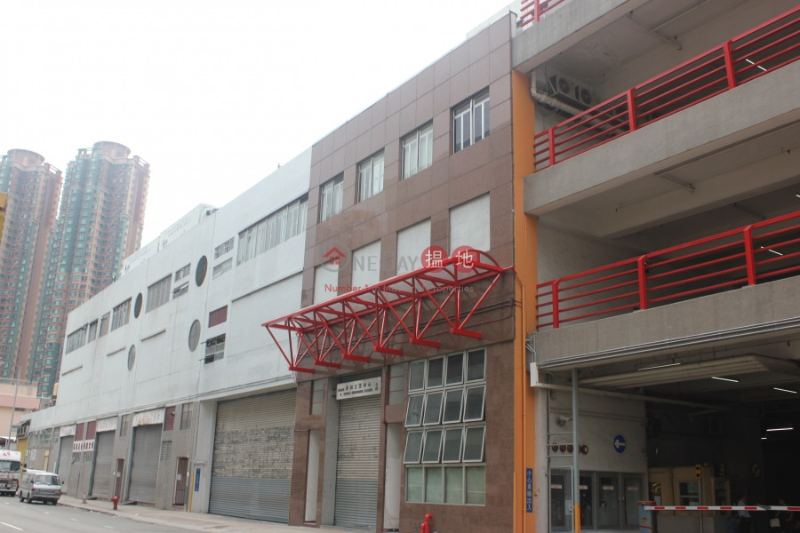 Shatin Industrial Building Block A (Shatin Industrial Building Block A) Sha Tin|搵地(OneDay)(2)