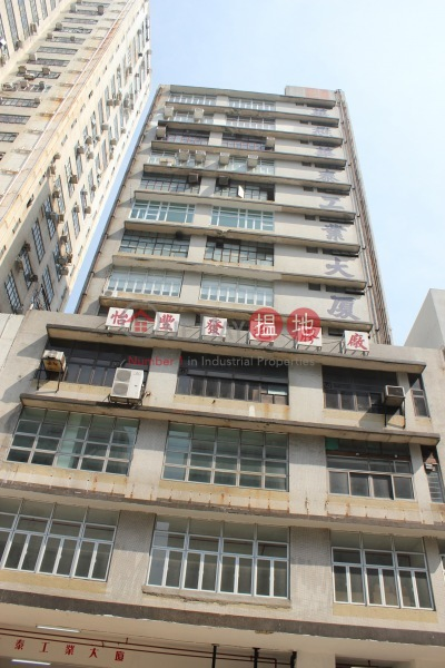 華泰工業大廈 (Wah Tai Industrial Building) 屯門|搵地(OneDay)(5)