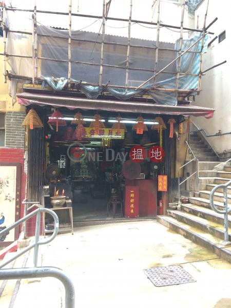 太平山街7號 (7 Tai Ping Shan Street) 蘇豪區|搵地(OneDay)(2)