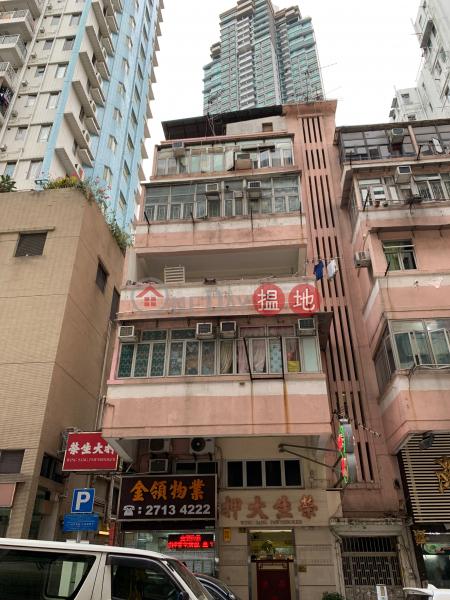 北帝街17號 (17 Pak Tai Street) 土瓜灣|搵地(OneDay)(2)