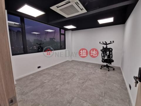 新蒲崗超達工業大廈 靚辦公室出租|中興工業大廈(Chung Hing Industrial Mansions)出租樓盤 (MAYD-00002)_0