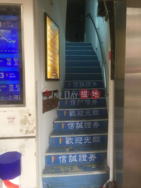 蕪湖街61號 (61 Wuhu Street) 紅磡|搵地(OneDay)(1)
