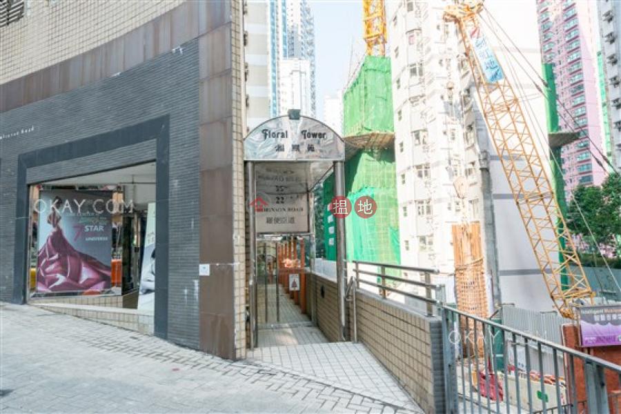 Unique 2 bedroom on high floor | Rental, Floral Tower 福熙苑 Rental Listings | Western District (OKAY-R80511)