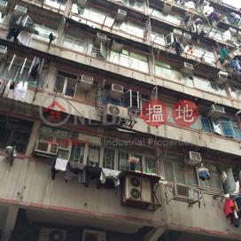 262 Tai Nan Street|大南街262號