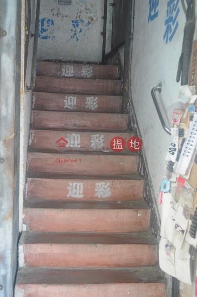 Tsun Fu Street 15 (Tsun Fu Street 15) Sheung Shui|搵地(OneDay)(1)
