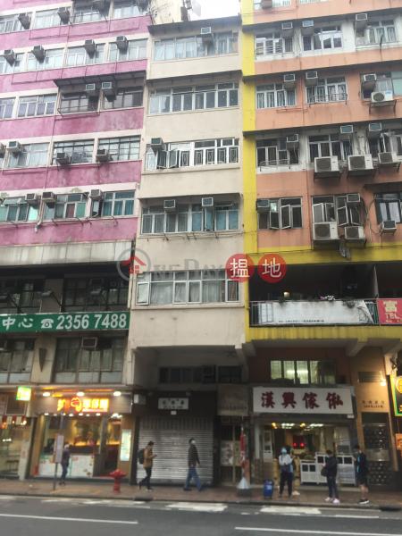 馬頭圍道164號 (164 Ma Tau Wai Road) 紅磡|搵地(OneDay)(1)