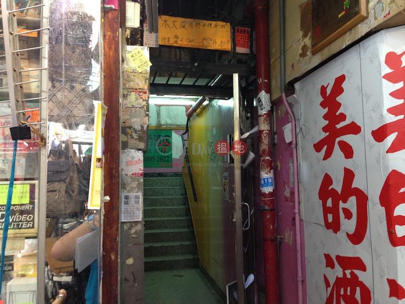 通菜街36-38號 (36-38 Tung Choi Street) 旺角|搵地(OneDay)(1)