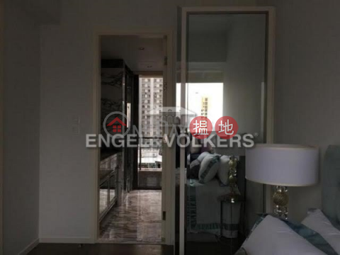 1 Bed Flat for Rent in Soho|Central DistrictThe Pierre(The Pierre)Rental Listings (EVHK84089)_0